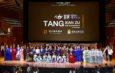 """中国戏剧泰斗同名歌剧《汤显祖》歌剧音乐会唱响悉尼歌剧院""""东方莎士比亚"""" 走近西方观众"""