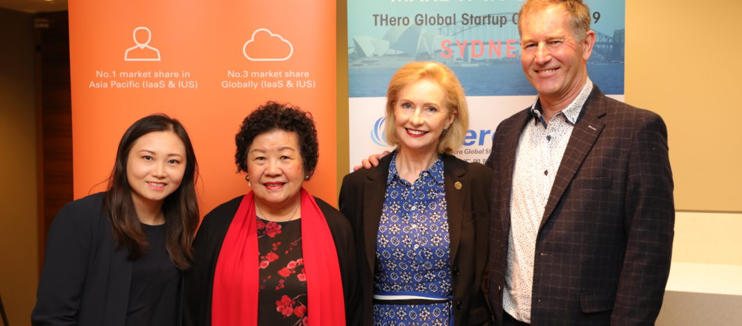 澳洲创业热情高涨,天英汇国际创新创业大赛悉尼赛区三强诞生