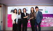 「Slaite 2019澳洲華裔小姐競選總決賽」 系列活動盛大展開 — 悉尼華人賽馬會同樂慈善夜善心滿堂