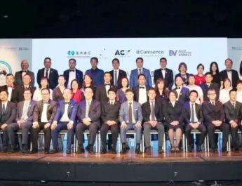 以爱为名,你我同行| 2019澳大利亚华人商会联盟慈善年会暨救世军好市围部队120周年庆典圆满成功!