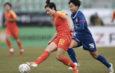 中國女足迎戰澳洲女足爭奪小組冠軍