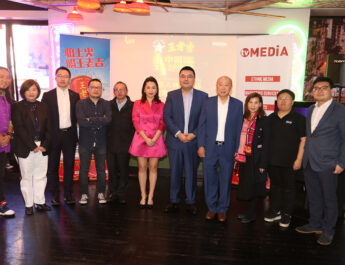 王老吉《中国好声音》2021澳大利亚海选全澳总决赛召开新闻发布会
